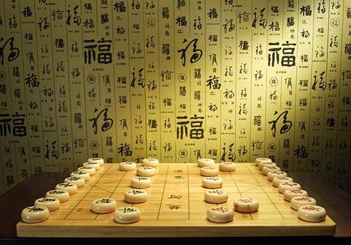 Bí quyết giải thế Cờ Tướng khó của các Cao Nhân Trung Hoa4